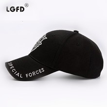 lgfd pLUS big   size   68cm 62cm 58cm  SNAPBACK  head  XL size special force   Six Panels cotton  BASEBALL capS