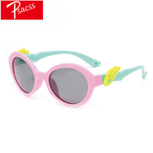 Psacss Small Wings Polarized Kids Sunglasses Girls Boys Childrens Cute Vintage Silicone Frame Sun Glasses UV400 Gafas Infantil