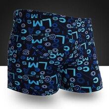 New Blue Letters Print Men Male Swimming Trunks Briefs Boxer Shorts Bathing Suit Swimwear Swimsuit Swim Pants Beach Swim Wear men contrast panel letter print swim briefs