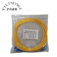 Galaxy Printer UD-181LA / UD-1812LA / UD-1812LC / UD-2512LC / UD-3212LC Optical Fiber