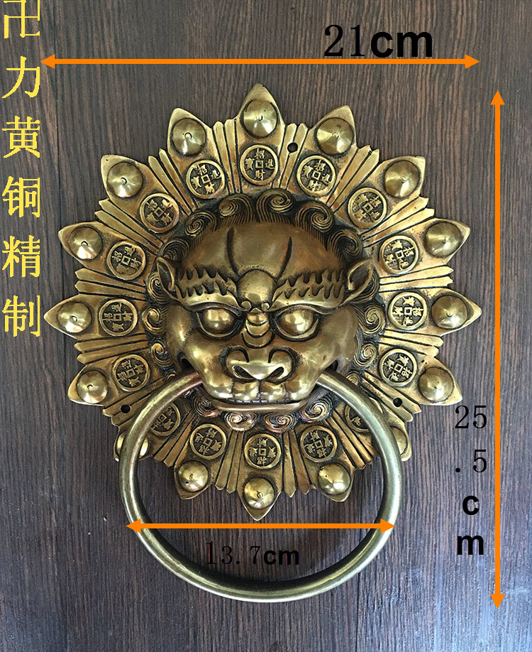 Money lion head handle Shoutou door handle door knocker kylin Chinese antique brass refined felicitous wish of making money