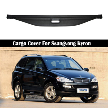 Rear Cargo Cover For Ssangyong Kyron 2007 2008 2009 2010 2011 2012 2013 privacy Trunk Screen Security Shield shade Accessories