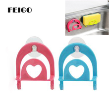 FEIGO 1Pcs Kitchen Sponge Cloth Drying Racks Drain Multifunctional Can Be Hanging Storage Shelf Rack Sink Scouring Pad F658