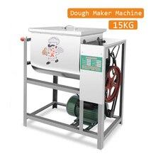 Электрическая тестомесильная машина, 15 кг, коммерческая Автоматическая тестомесильная машина из нержавеющей стали, 220 В, 1500 Вт, кухонная техника CE