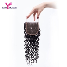 Brazilian Deep Virgin Hair Bundles With Lace Closures (4*4) 8-20 Inch Closure Light Brown Full French Lace Closure Side Part