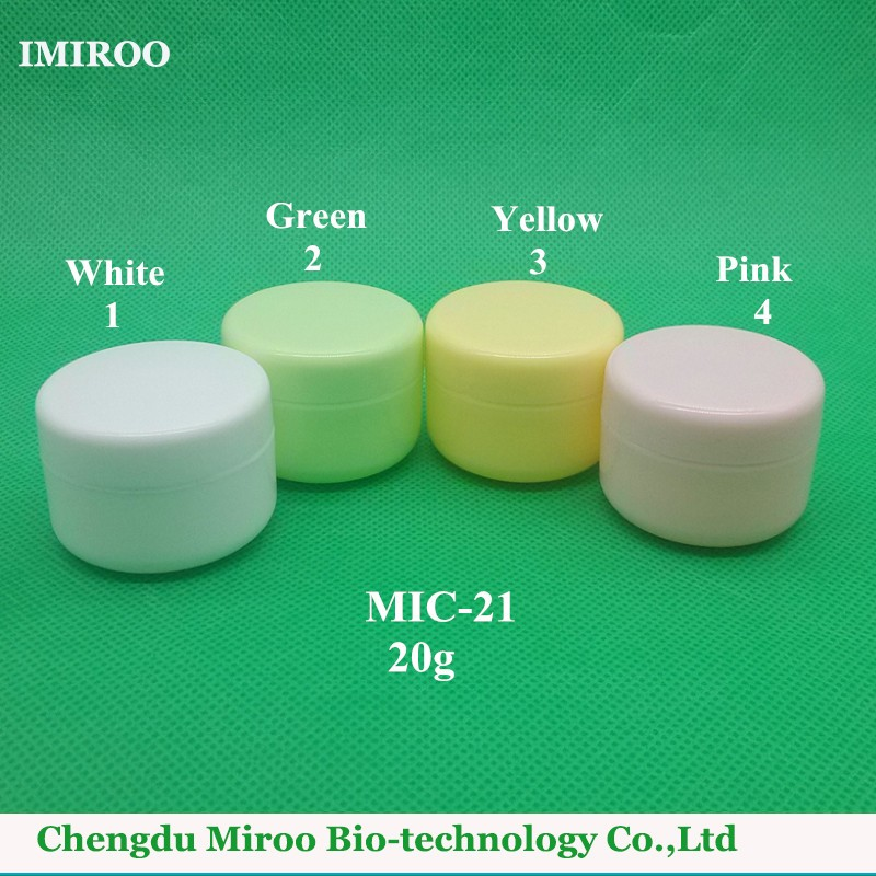 20g PP container 1_Color