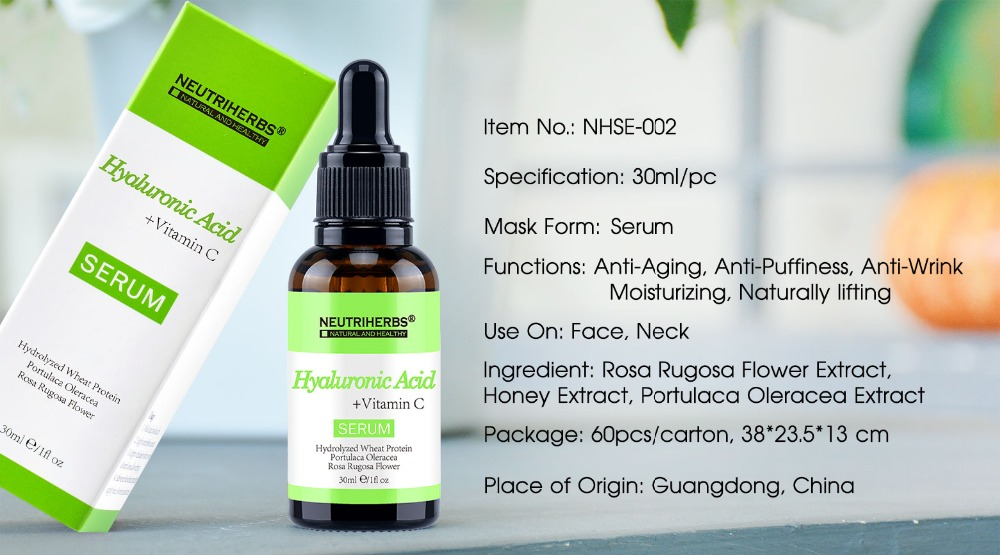HA Serum-Specification