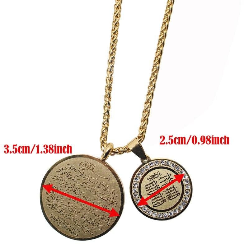 zkd islam muslim Quran four Qul suras AYATUL KURSI stainless steel 60cm chain necklace
