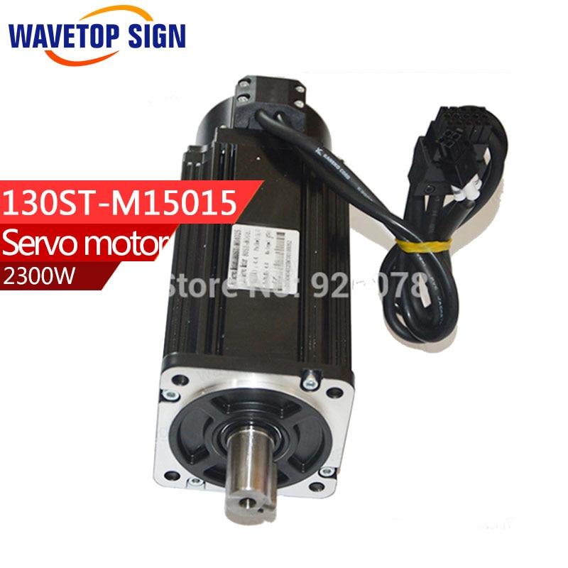 SERVO MOTOR 130ST-M15015 2300W  /1500RPM/15N.M/220V dcs810 leadshine digital dc brush servo drive servo amplifier servo motor controller up to 80vdc 20a new original