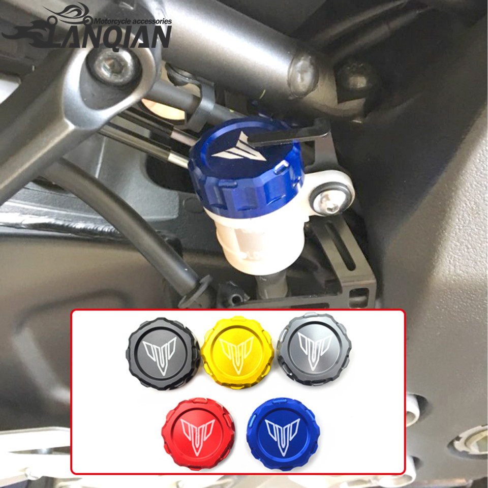 Motorcycle Filter Fluid Rear Brake Master Cylinder Oil Reservoir Cover Cap For YAMAHA MT09 MT07 FZ07 FZ09 2013 2014 2015 2016 free shipping hot sale for yamaha r1 2009 2014 r25 r3 motorcycle accessories rear brake fluid reservoir cap oil cup