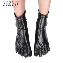 YiZYiF Unisex Toe Socks Sexy Wetlook Patent Leather Socks Shiny Metallic Latex Rubber Club Ankle Socks Men Women Funny Socks(China)