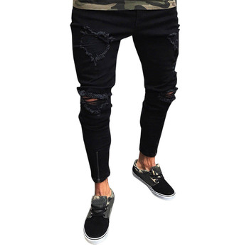 Slim Biker Zipper Denim Jean 1