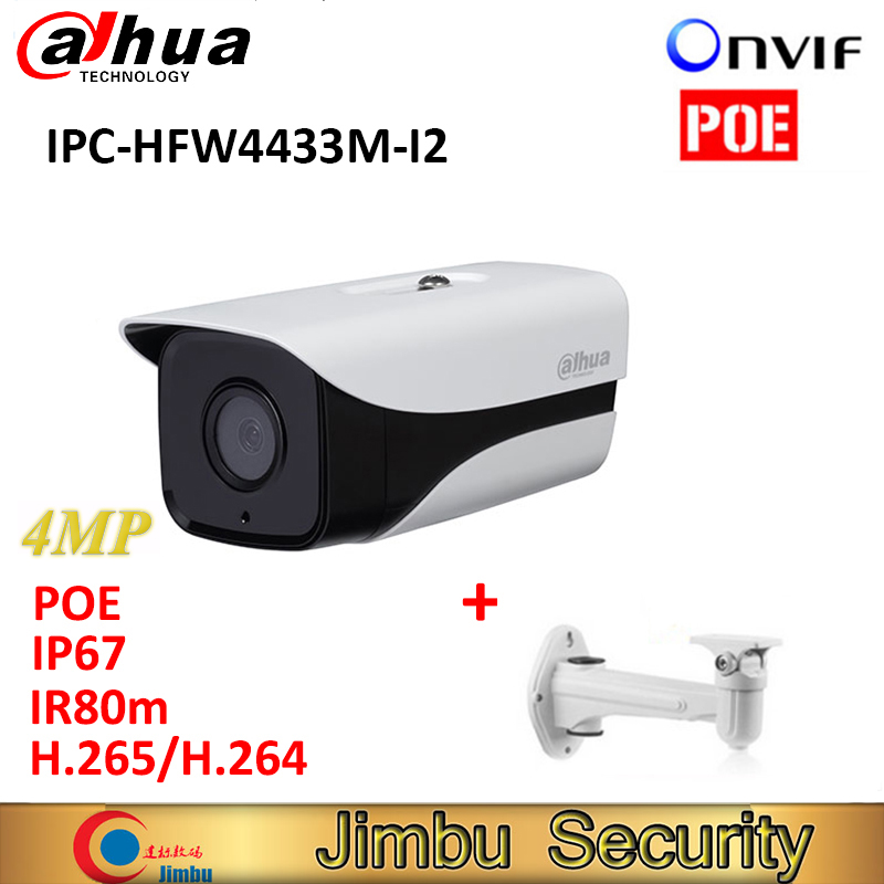 цена Dahua IPC-HFW4433M-I2 4MP IP camera starlight POE waterproof Smart Detection ONVIF H.265 Full HD IP67 IR Mini CCTV Camera