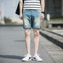 2016 summer new Korean Metrosexual denim shorts 5 beach pants men five shorts