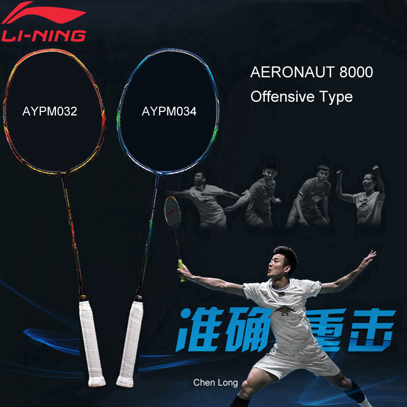 Li-Ning AIR STREAM N99(AERONAUT 8000) Chen Long Racket Badminton Racket LiNing Single Racquet AYPM032(AYPN218) ZYF169