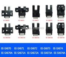 10 個 EE SX670 EE SX671 EE SX672 EE SX673 EE SX674 EE SX670A SX674A EE SX671R EE SX674P 新光電スイッチセンサー