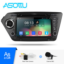 Asottu ZK28060 2G+32G android 7.1 car dvd gps player car radio gps navigation video player for Kia rio k2 car multimedia player(China)