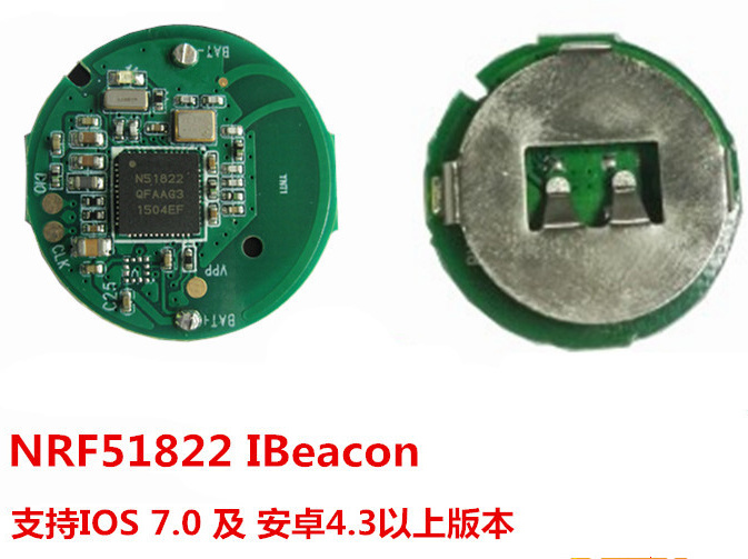 Free Ship NRF51822 for iBeacon base station Bluetooth 4.0 Module commercial for Beacon WeChat shake peripheral devices