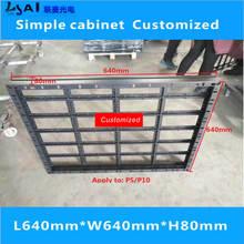 LanSai led display cabinet / led empty cabinet size 640*640mm display empty cabinet suitable for matrix panel P10 P5 P2.5 led mo