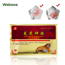 32Pcs /4Bag Tens Orthopedic Neck Back Body Pain Relaxation Plaster Tiger Balm Joint Patch Killer Relax D1511