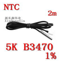 free delivery 1pcs 2 m NTC thermistor temperature sensor waterproof probe wire 5 K 1% 3470 black(China)