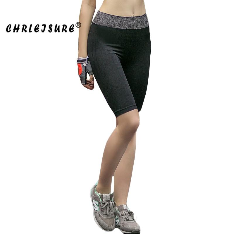 CHRLEISURE Push Up   Short   Women Spring and summer Nylon Elasticity   Short   Pants Stitching Breathable Workout Female   Shorts