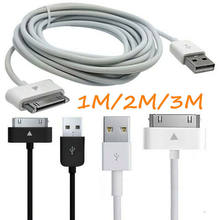 "1 M 2 M 3 M USB cargador de datos Cable para Samsung Galaxy Tab 2 Tablet 7 ""8,9 ""10,1 P5110(China)"