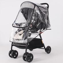Аксессуары для детских колясок, водонепроницаемый дождевик, прозрачный, защита от ветра и пыли, на молнии, открытый, для детских колясок, коляски, дождевик