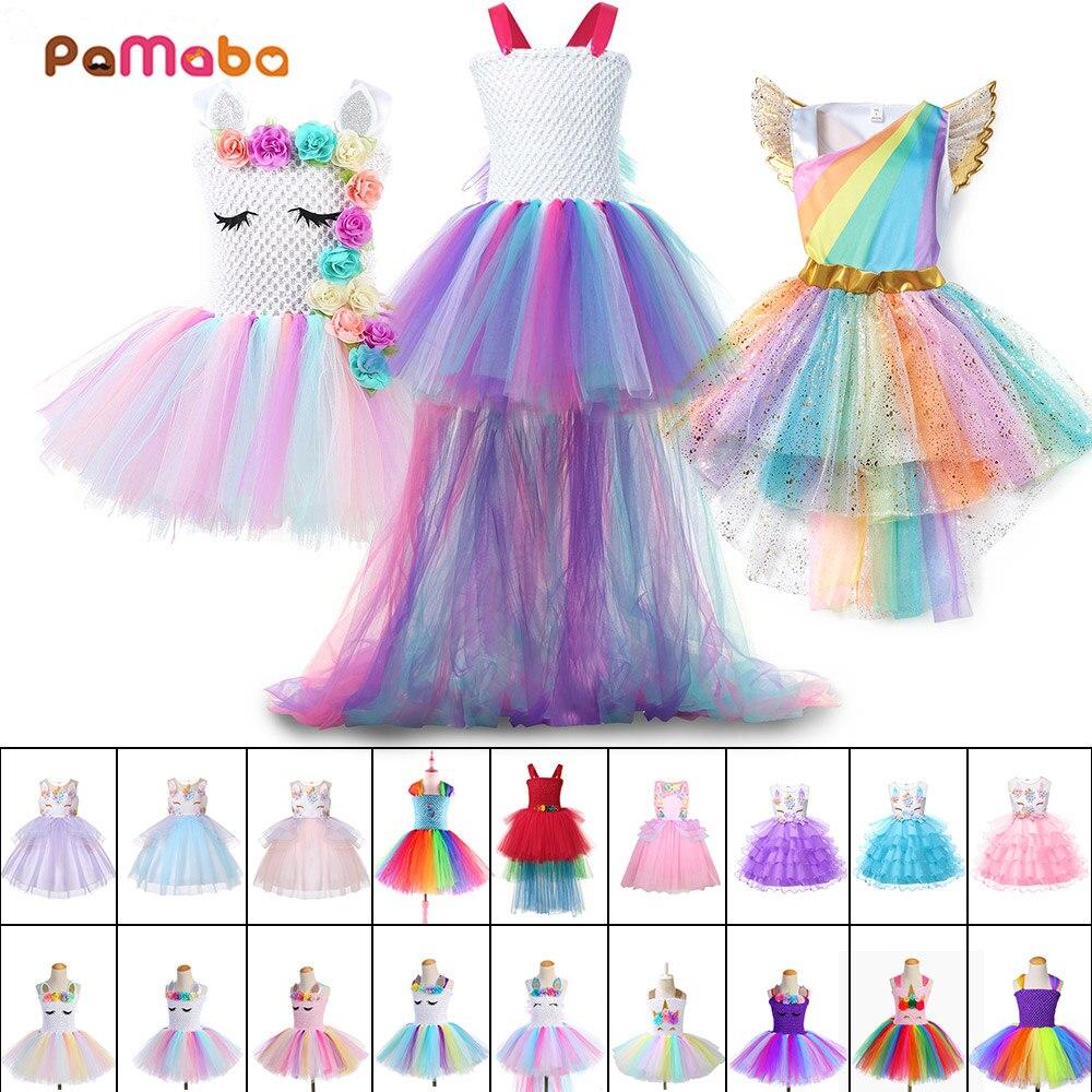 PaMaBa Meninas Princesa Tutu Vestido de Aniversário Fontes Do Partido Do Traje do Dia Das Bruxas Crianças Pastel Unicórnio Do Unicórnio Do Arco Vestido de Natal