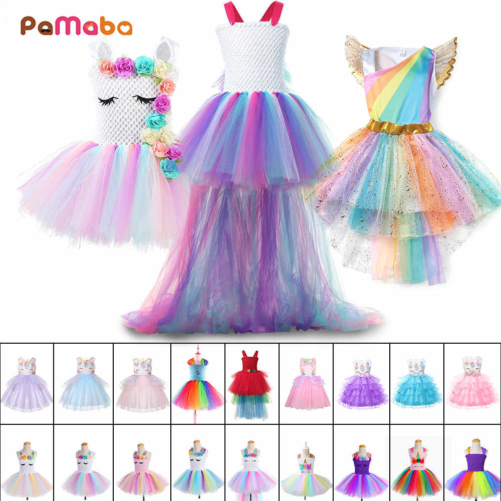 9fb61cfe4011 PaMaBa Girls Princess Unicorn Tutu Dress Halloween Birthday Party Supplies  Costume Kids Pastel Rainbow Unicorn Christmas