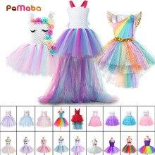 PaMaBa Girls Princess Unicorn Tutu Dress Halloween Birthday Party Supplies Costume Kids Pastel Rainbow Christmas