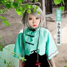 Anime Cosplay Luo Tianyi Cos Fiesta de Halloween traje Cheongsam Completo 4en1 (Top + Dress + Headwear + calcetines)