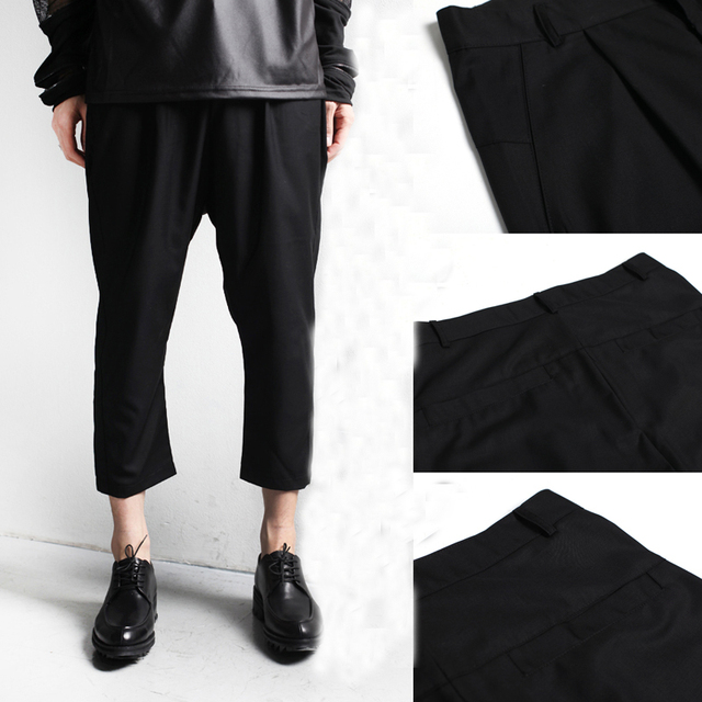 Hot Men S Fashion All Match Casual Black Ankle Length Harem Pants