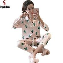 2017 Новинка весны с длинными рукавами сексуальная искусственного шелка модные розовые кактус женские пижамы Uniformes простой мягкий дамы Домашняя одежда пижамный комплект SY743