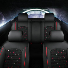 KKYSYELVA  PU Leather Car Seat Cushion Covers Set Auto Seat Covers for  Car Styling Interior Accessories 2 pcs car seat covers for trabant car accessories car styling