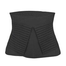 Women Double Band Body Shaper Slimming Waist Belt Girdles Control Trainer Shapewear