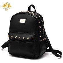 Мы больше Для женщин бренд рюкзак красочные мешок леди свежий Рюкзаки softback Ремешок Сумка Высокое качество кожа Сумки
