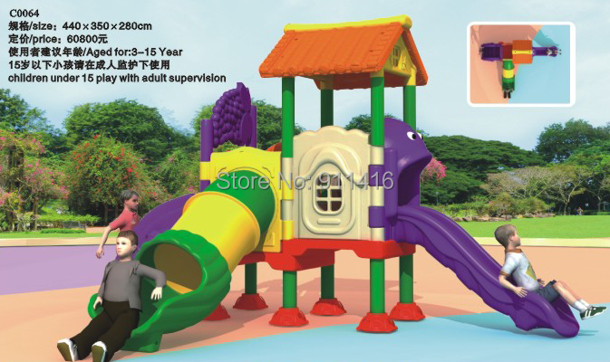 Buy Play Structures Kids And Get Free Shipping On AliExpress.com
