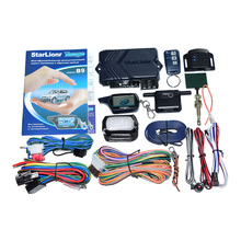 Russian Version Two Way Car Alarm System B9 Remote Engine St