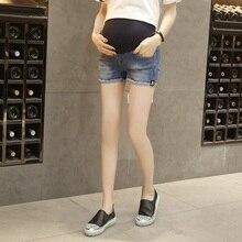 2019A слово стрейч шорты для беременных летние модные штаны для беременных уличная одежда летние лосины из джинсовой ткани