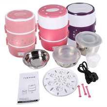 220v 3layers Mini Rice Cooker Heated Electric Lunch Box Multifunctional  Heat Preservation Kitchen Dinnerware