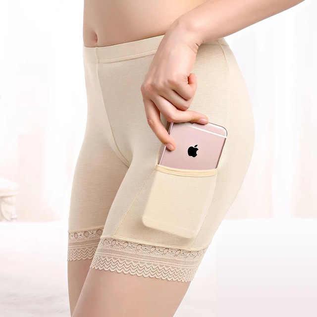 新しい夏女性ソフト綿レースシームレスな安全ショートパンツ夏下スカートショーツモーダル氷の絹ポケットショートタイツ