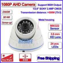 1080 P AHD-H камер безопасности ночного видения ахд L SONY IMX322 HD аналоговое антивандаль камара vigilancia OSD 3.6 мм объектив 960 H DWDR