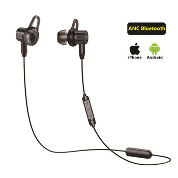 ANC Earphone Active Noise Cancelling Earbud Bluetooth 4.2 in-Ear Mic Line Control Magnetic Sport Music Sports wireless earphones