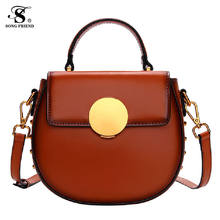 New Messenger Bags Fashion Simple Bag Women's Designer Handbag 2019 Leather Chain Mobile Phone Shoulder Bags Two-layer Cowhide(China)