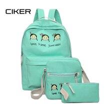 Ciker новая мода стиль женщины ноутбук рюкзак mochilas рюкзак женская холст рюкзаки для девочек-подростков сумка 3 шт./компл.