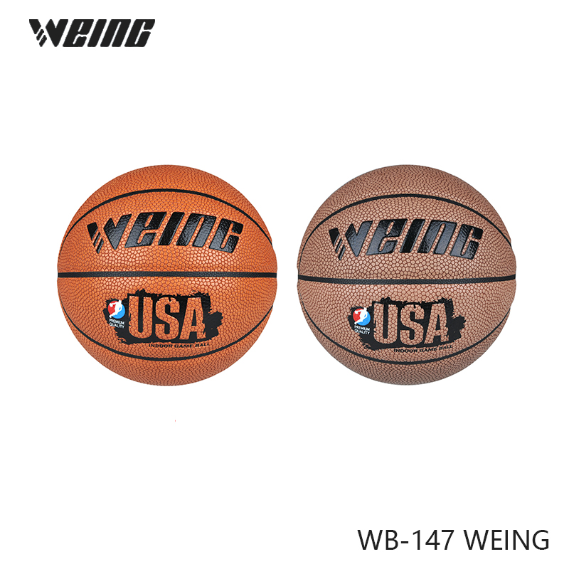 Granule moisture absorption 7# 8 pieces of basketball waterproof anti-skid outdoor sports game basketball