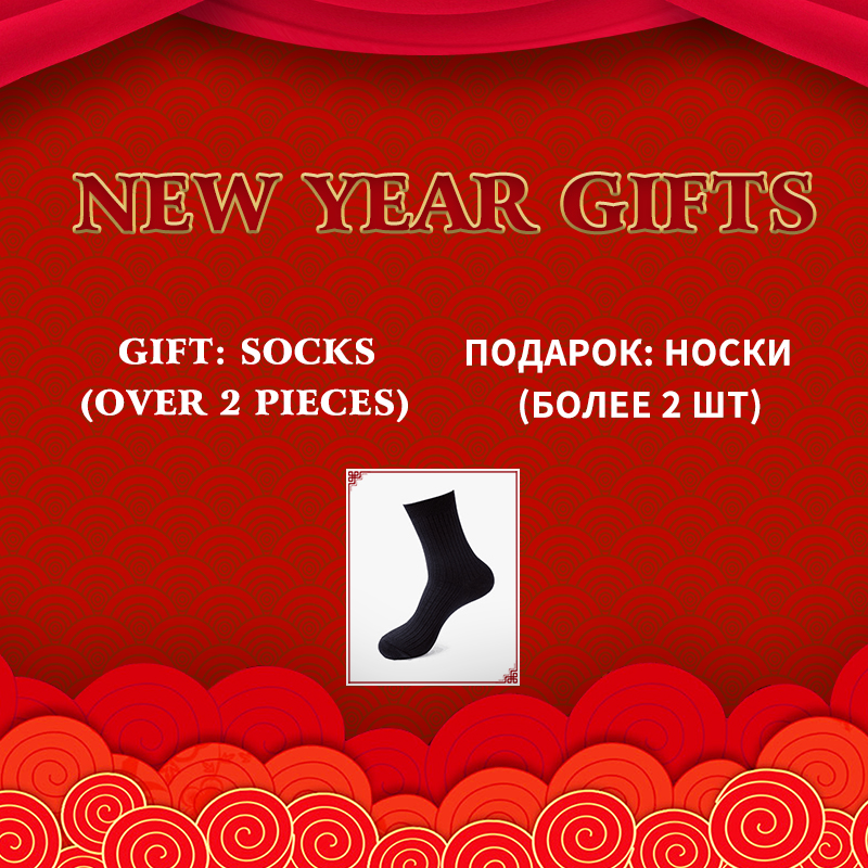 Gift introduction for Chinese New Year ( From 10th February to 23th February )   this link  is only for the introduction of gift|promotional tape|introduction 1promotion effects - AliExpress