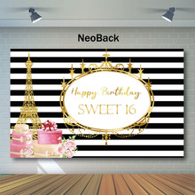 NeoBack Sweet 16th Birthday Background For Photo Eiffel Tower Black and White Stripes Photography Backdrops Pink Gift Backdrop
