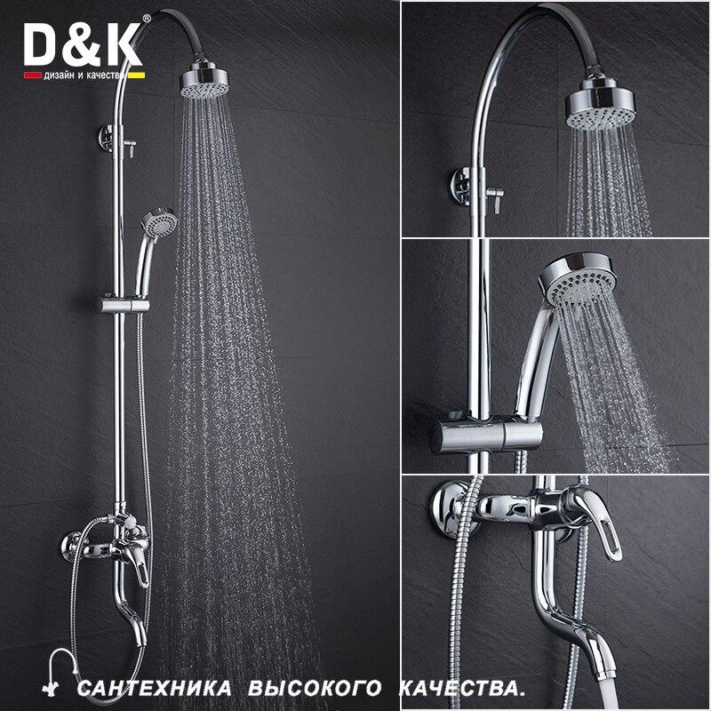 D&K bath shower faucets set bathroom shower tap wall mount faucet mixer wall shower set Waterfall big shower DA1373701C11